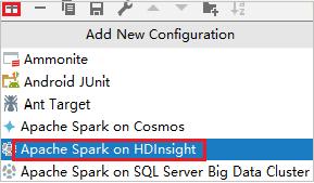 Azure Toolkit for IntelliJ: Debug Spark applications