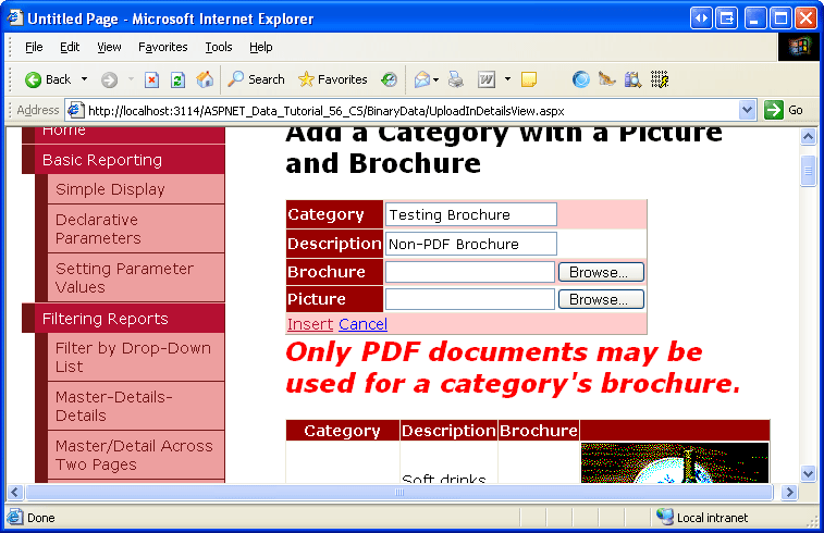 Including a File Upload Option When Adding a New Record (C