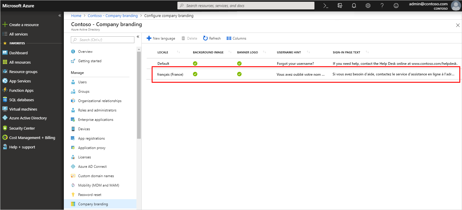 how to add branding to your azure active directory sign in page