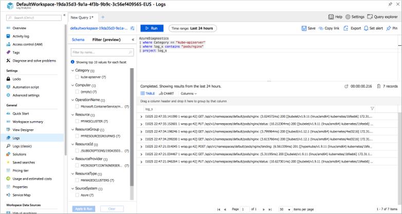 View Azure Kubernetes Service (AKS) controller logs