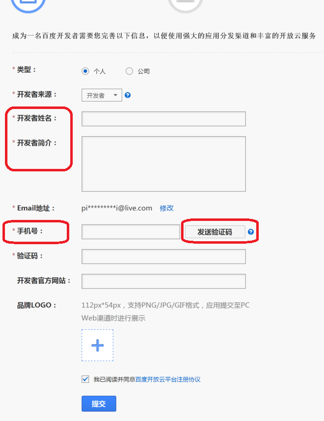 Get started with Azure Notification Hubs using Baidu | Microsoft Docs