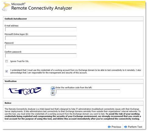 Screen shot of enter test credentials