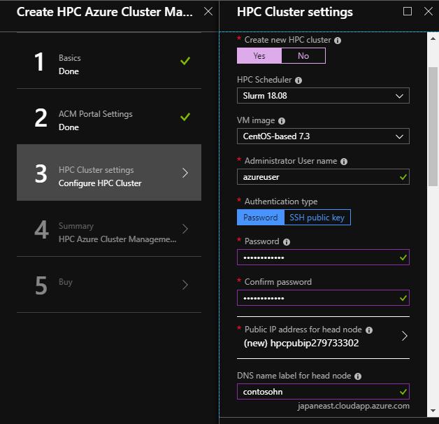 Deploy HPC ACM Pack self-host Service in Azure | Microsoft Docs