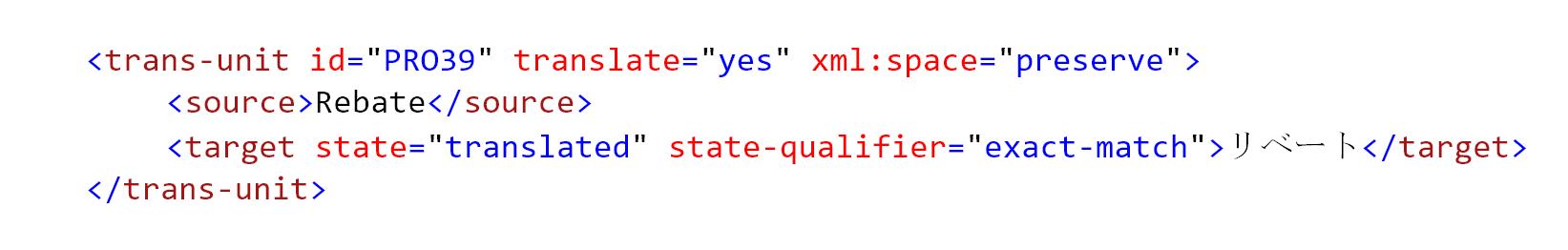 xliff translation unit