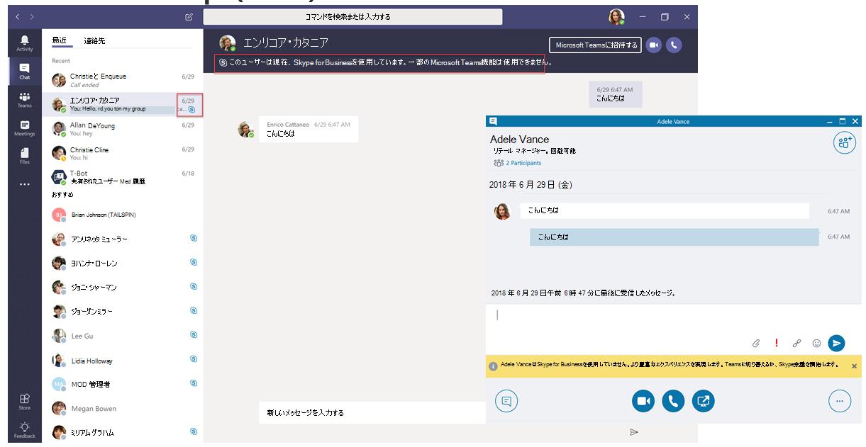 Custom emoticons skype for business