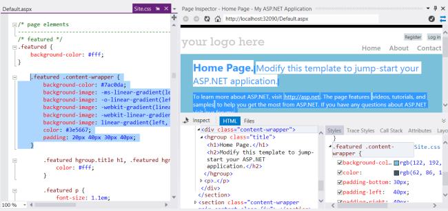 visual studio 2012 の asp net web フォームの page inspector の使用