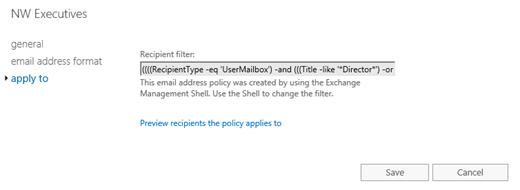 exchange 2016 での電子メール アドレス ポリシーの手順 microsoft docs