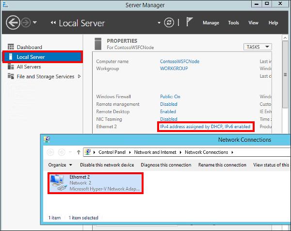 Windows server 2008 r2, windows