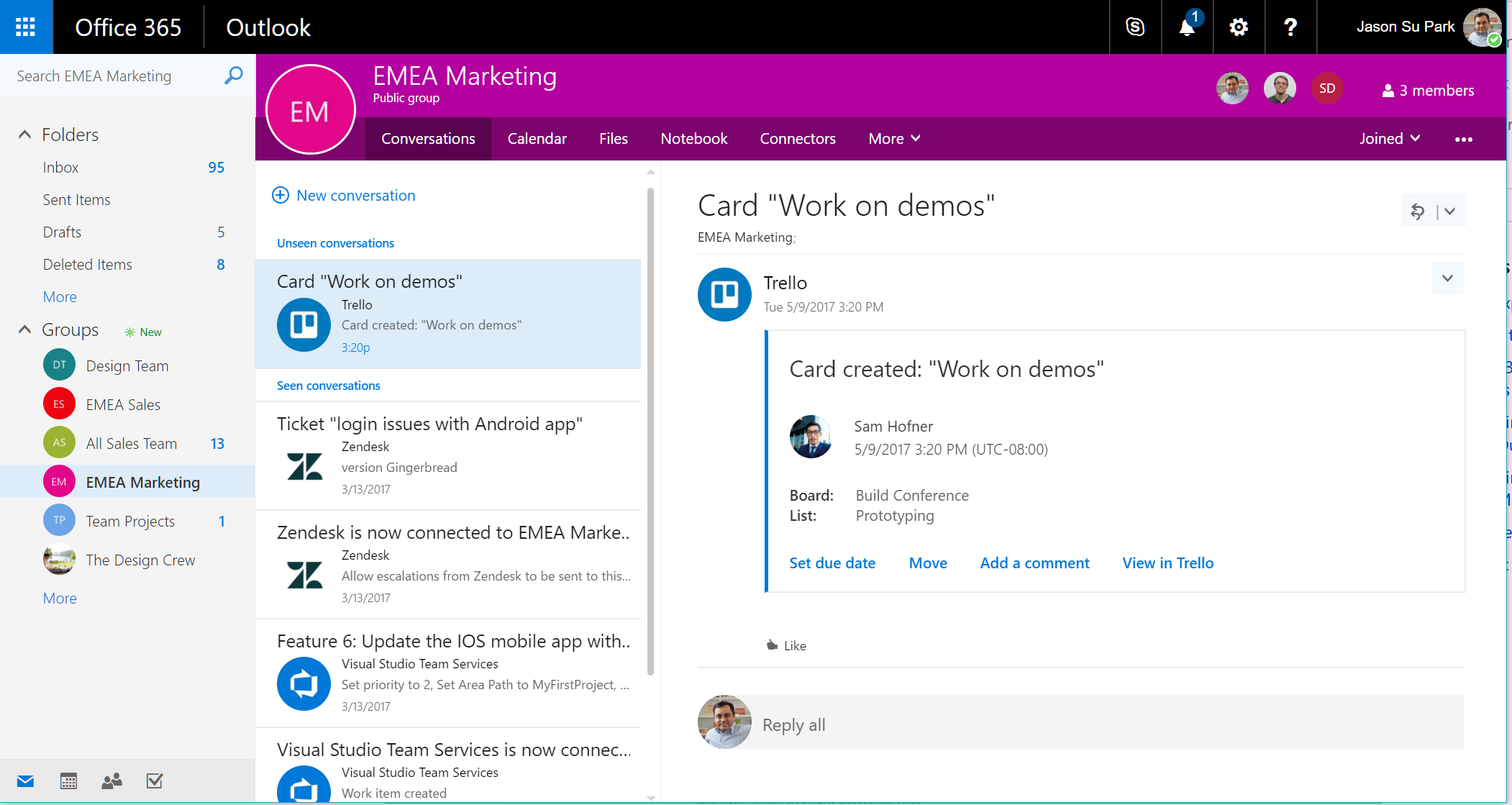 office 365 or office 2017