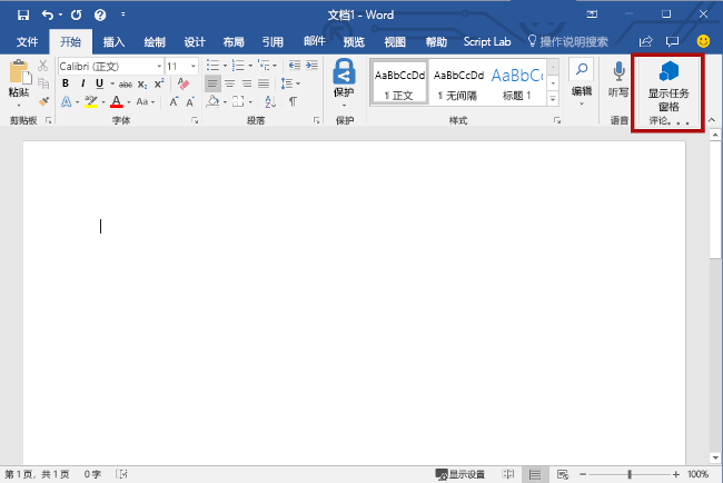how to make tallies in word