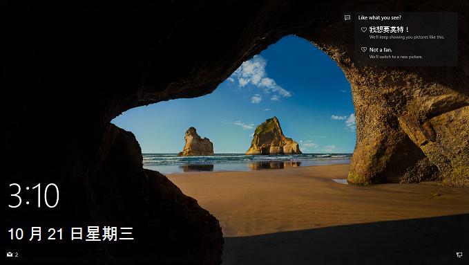 Size Best Start Locations: 配置锁屏界面上的 Windows 聚焦 (Windows 10)